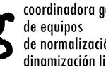 Calendarios escolares en galego