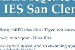 """Exposición """"Dúas illas"""" en Creta"""