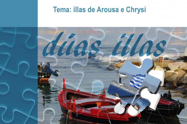 Nova exposición: Dúas illas