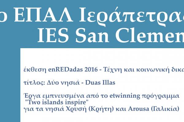 Exposición «Dúas illas» en Creta